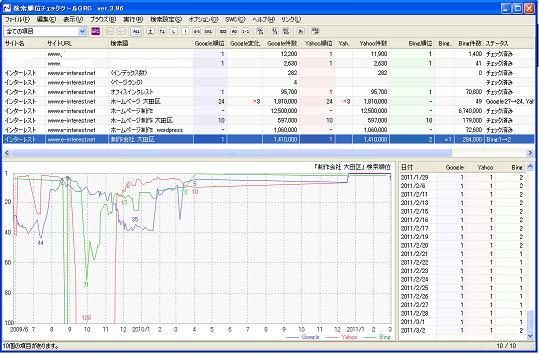 GRC_tools.JPG